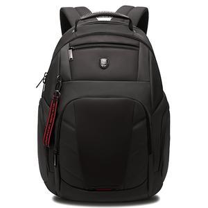 Arctic Hunter Backpack B00341 Black