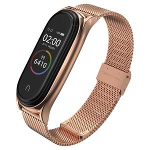Tech-Protect Milanese Loop Rose Gold - Xiaomi Mi Band 5
