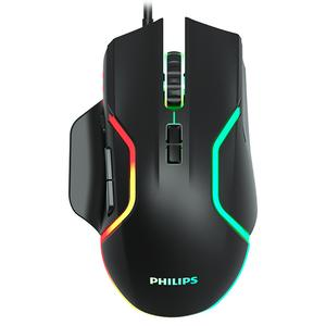Gaming Mouse Philips Momentum G525