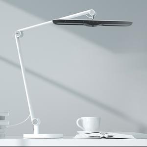 Yeelight LED Desk Lamp V1 Pro - Base Version (YLTD08YL)