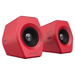 Speakers Edifier G2000 Red